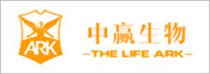杭州中赢生物工程股份有限公司