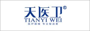 陕西天医科技有限公司